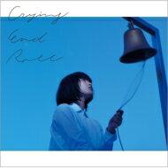 【送料無料】 indigo la End / Crying End Roll 【初回限定盤】 【CD】