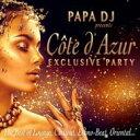 Artist Name: P - 【送料無料】 Papa Dj / Cote D'azur Exclusive Party 輸入盤 【CD】