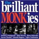乐天商城 - 【送料無料】 Brilliant Monkies / Brilliant Monkies! 【CD】