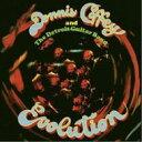 艺人名: D - 【送料無料】 Dennis Coffey / Evolution ... Plus 輸入盤 【CD】