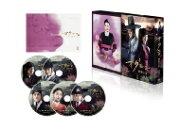 【送料無料】 オクニョ 運命の女(ひと)DVD-BOXII 【DVD】