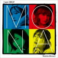 【送料無料】 脇田もなり / I am ONLY 【CD】