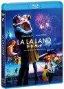 ラ・ラ・ランド Blu-rayスタンダード・エディション 【BLU-RAY DISC】