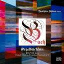 楽天HMV&BOOKS online 1号店【送料無料】 Bach, Johann Sebastian バッハ / オルガン小曲集 椎名雄一郎 【CD】