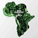 Zara Mcfarlane / All Africa (10インチアナログレコード) 【12in】