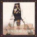 藝人名: J - James Day / Song, Soujl & Spirits 輸入盤 【CD】