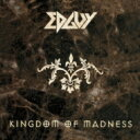 Artist Name: E - 【送料無料】 Edguy エドガイ / Kingdom Of Madness 【SHM-CD】