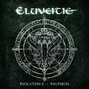 Artist Name: E - Eluveitie エルベイティ / Evocation Ii 【CD】