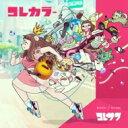 【送料無料】 コレサワ / コレカラー 【CD】...