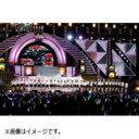 【送料無料】 乃木坂46 / 《特典ミニポスターセット付き》乃木坂46 4th YEAR BIRTHDAY LIVE 2016.8.28-30 JINGU STADIUM 【完全生産限定盤】(Blu-ray) 【BLU-RAY DISC】