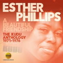 Artist Name: E - Esther Phillips エスターフィリップス / Beautiful Friendship: The KUDU Anthology 1971-1976 (2CD) 輸入盤 【CD】