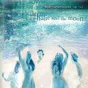 艺人名: H - Halie And The Moon (Halie Loren) / Blue Transmissions: Vol. 1 & 2 輸入盤 【CD】