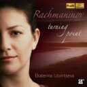 作曲家名: Ra行 - 【送料無料】 Rachmaninov ラフマニノフ / ショパンの主題による変奏曲、7つのサロン小品集 エカテリーナ・リトヴィンツェヴァ 輸入盤 【CD】