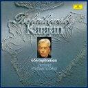Composer: Ta Line - 【送料無料】 Tchaikovsky チャイコフスキー / 交響曲全集 ヘルベルト・フォン・カラヤン&ベルリン・フィル(3SACD)(シングルレイヤー) 【SACD】