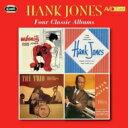 艺人名: H - Hank Jones ハンクジョーンズ / Four Classic Albums 輸入盤 【CD】