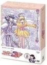 【送料無料】 コレクター・ユイ DVD-BOX 2 【DVD】