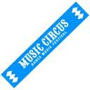 マフラータオル(青)/MUSIC CIRCUS'17 【Goods】