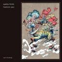 Uyama Hiroto ウヤマヒロト / Freeform Jazz (2枚組アナログレコード) 【LP】