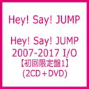 【送料無料】 Hey!Say!Jump ヘイセイジャンプ / Hey! Say! JUMP 2007-2017 I / O 【初回限定盤1】(2CD+DVD) 【CD】