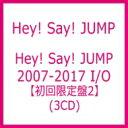 【送料無料】 Hey!Say!Jump ヘイセイジャンプ / Hey! Say! JUMP 2007-2017 I / O 【初回限定盤2】(3CD) 【CD】