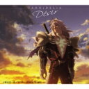 CD, DVD, Instruments - GARNiDELiA / Desir 【期間限定通常盤】 【CD Maxi】