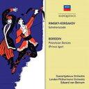 作曲家名: Ra行 - Rimsky-korsakov リムスキー=コルサコフ / リムスキー=コルサコフ:シェエラザード、ボロディン:だったん人の踊り エドゥアルド・ヴァン・ベイヌム&コンセルトヘボウ管弦楽団、ロンドン・フィル 輸入盤 【CD】