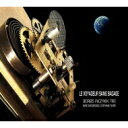 Artist Name: G - 【送料無料】 Georges Paczynski ジョルジュパッチンスキー / Le Voyageur Sans Bagage (帯・解説付き国内盤仕様輸入盤) 輸入盤 【CD】