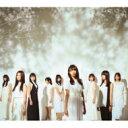 【送料無料】 欅坂46 / 真っ白なものは汚したくなる 【Type-B】(2CD+DVD) 【CD】