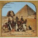 Yoko Ono / Feeling The Space (ホワイト・ヴァイナル仕様 / アナログレコード) 【LP】
