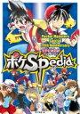 【送料無料】 ポケットモンスターSpecial 20th Anniversary データブック ポケSpedia / 山本サトシ 【本】