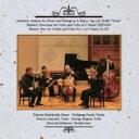 作曲家名: Sa行 - Schubert シューベルト / Piano Quintet: 梯剛之(P) W.david(Vn) 林徹也(Va) Bognar(Vc) 石川浩之(Cb) +handel, Mozart 【CD】