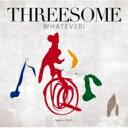 藝人名: T - 【送料無料】 Threesome (Marlene / Jiro Yoshida / Makoto Kuriya) / Whatever! (Hybrid SACD) 【SACD】