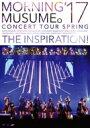 モーニング娘。 039 17 / モーニング娘。 039 17 コンサートツアー春 〜THE INSPIRATION 〜 【DVD】