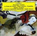Composer: Sa Line - Scriabin スクリャービン / 交響曲第4番『法悦の詩』、第5番『プロメテウス』、ピアノ協奏曲 ブーレーズ&シカゴ響、ウゴルスキ(P) 輸入盤 【CD】