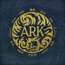 Artist Name: I - In Hearts Wake / Ark 輸入盤 【CD】