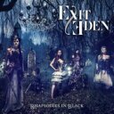 Artist Name: E - Exit Eden / Rhapsodies In Black 輸入盤 【CD】