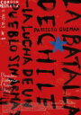 【送料無料】 チリの闘い パトリシオ・グスマン監督 【DVD】