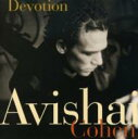 藝人名: A - Avishai Cohen アビシャイコーエン / Devotion 輸入盤 【CD】