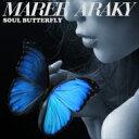 艺人名: M - 【送料無料】 Maree Araky / Soul Butterfly 【CD】