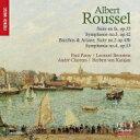 Composer: Ra Line - 【送料無料】 Roussel ルーセル / 交響曲第3番(バーンスタイン指揮)、第4番(カラヤン指揮)、『バッカスとアリアーヌ』第2組曲 (クリュイタンス指揮)、組曲(パレー指揮) 輸入盤 【SACD】