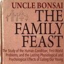 艺人名: U - Uncle Bonsai / Family Feast 輸入盤 【CD】