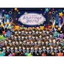 【送料無料】 HKT48 / HKT48春の関東ツアー2017 〜本気のアイドルを見せてやる〜 (Blu-ray) 【BLU-RAY DISC】