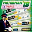 【送料無料】 Super Bell 039 z スーパーベルズ / MOTOR MAN 2018 【CD】