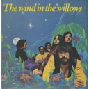 Artist Name: W - 【送料無料】 Wind In The Willows / Wind In The Willows 輸入盤 【CD】