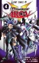 遊☆戯☆王ARC-V 4 ジャンプコミックス / 三好直人