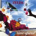 【送料無料】 Zelda ゼルダ / ゼルダ ゴールデン☆ベスト 〜タイム スパイラル〜 【CD】