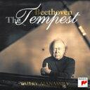 作曲家名: Ha行 - 【送料無料】 Beethoven ベートーヴェン / ピアノ・ソナタ第17番『テンペスト』、第7番、第1番 ヴァレリー・アファナシエフ 【SACD】