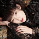 【送料無料】 fripSide フリップサイド / crossroads 【CD】