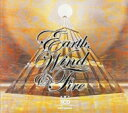 Artist Name: E - Earth Wind And Fire アースウィンド&ファイアー / All The Best 輸入盤 【CD】