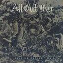 艺人名: A - 【送料無料】 All Out War / Give Us Extinction 輸入盤 【CD】